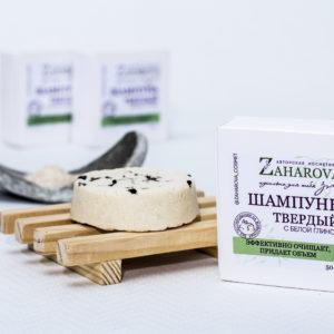 Твердый шампунь с БЕЛОЙ ГЛИНОЙ – Мария Захарова – 50 гр